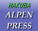 Hakuba whole information, HAKUBA ALPEN PRESS